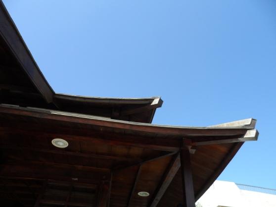 Symbol of Edo Period Temple Architecture