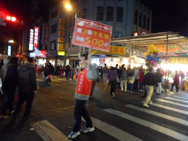 NingXia night market (寧夏夜市). at Di Hua street (迪化街).