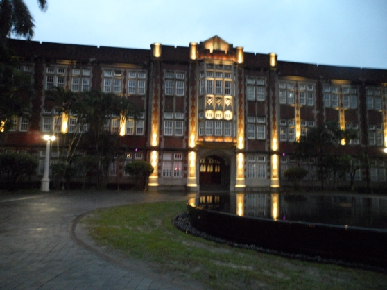 European Architecture of National Taiwan Normal University (國立臺灣師範大學) or Shīdà (師大).