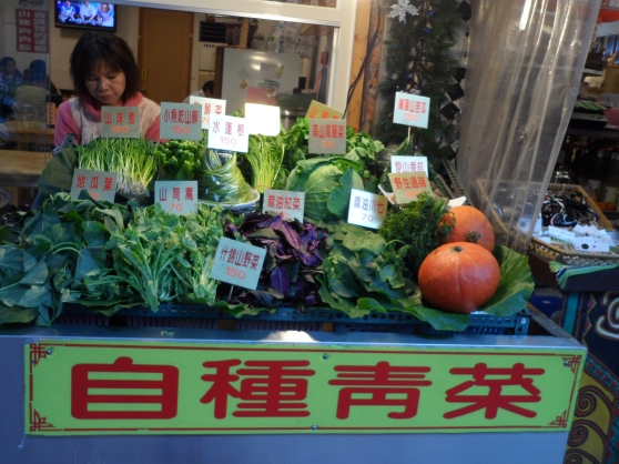 The sign says: Self Grown Vegetables